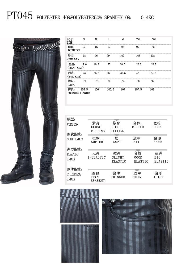 Pantalon homme noir moulant, type vinyl latex